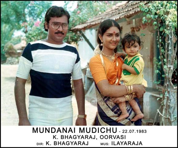 avm Mundhanai Mudichu