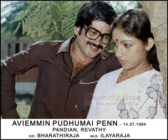 avm  Pudhumai Penn