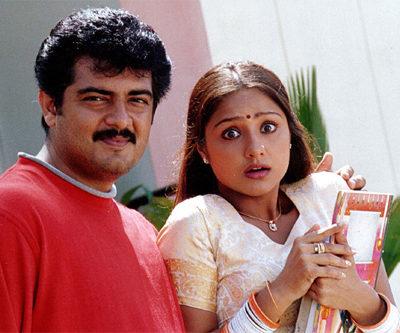 Raja (Ajith) - 2002 Tamil Movie - Tamil Movies Database