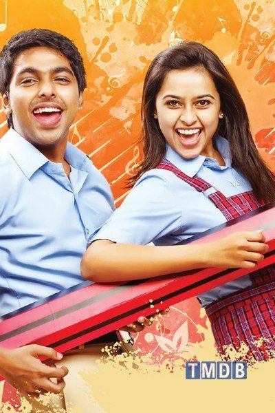 Pencil 2016 Full Hindi Movie 1080p WEB-DL Free Download