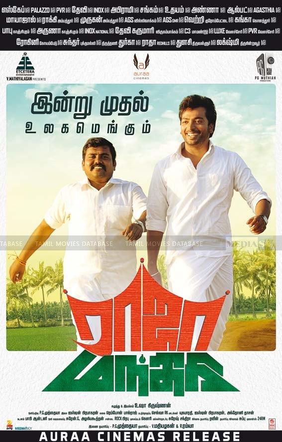 raja manthiri 2016 movie