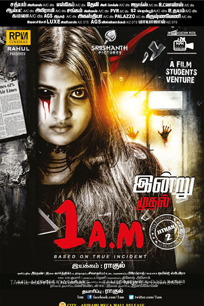 1 am tamil movie image
