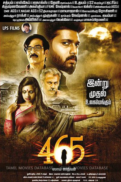 465 Tamil Movie - Tamil Movie Database