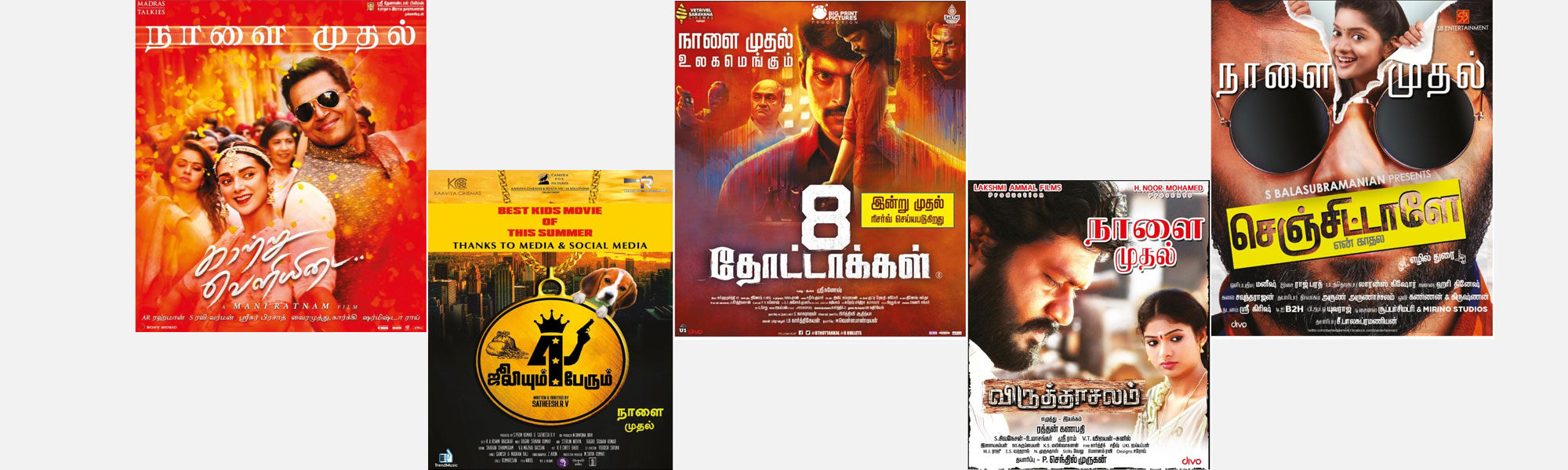 april-7-release-movies