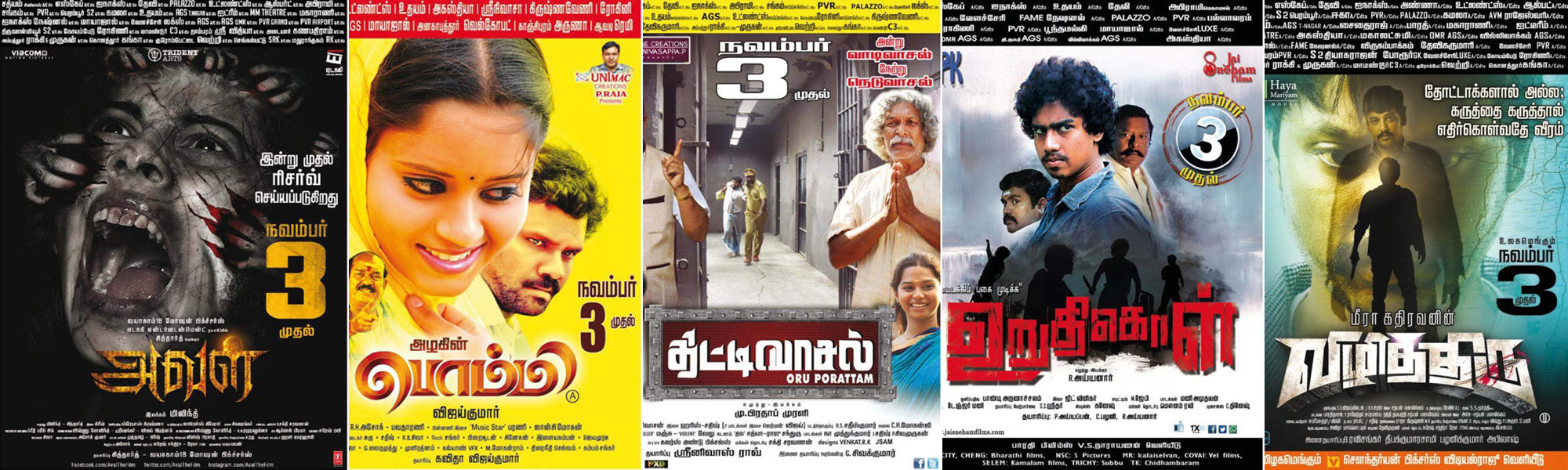 november-5-release-movies