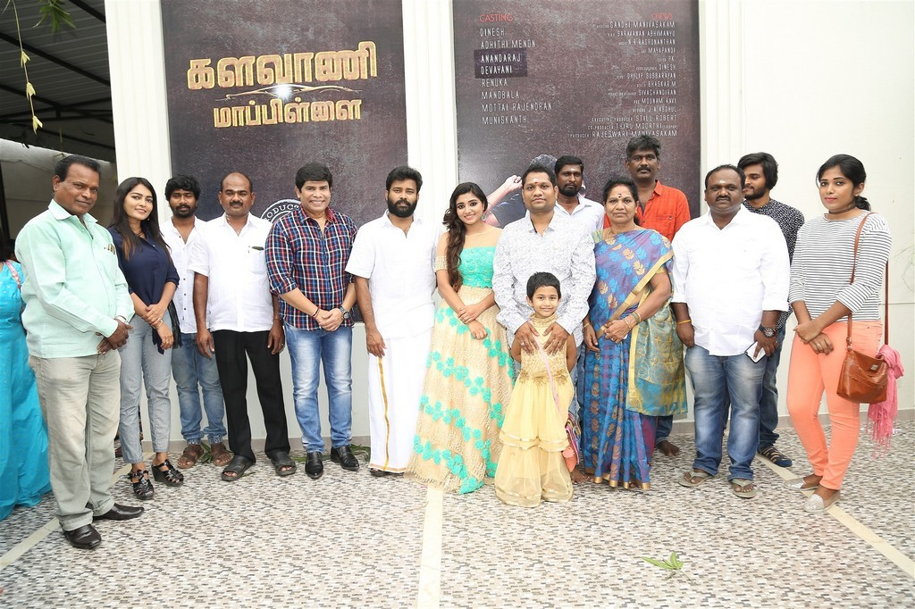 kalavani mappillai launch