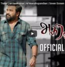 Asuravadham – Official Trailer