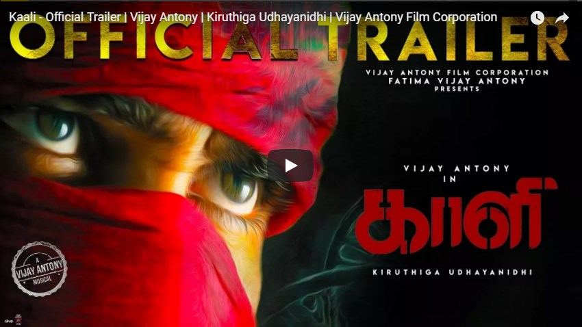 Kaali – Official Trailer
