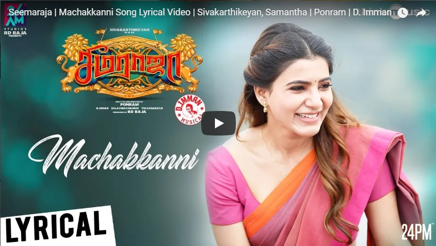 Seemaraja – Machakkanni Song Lyrical Video