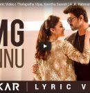 Sarkar – OMG Ponnu Lyric Video