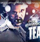 Pon Manickavel – Official Teaser