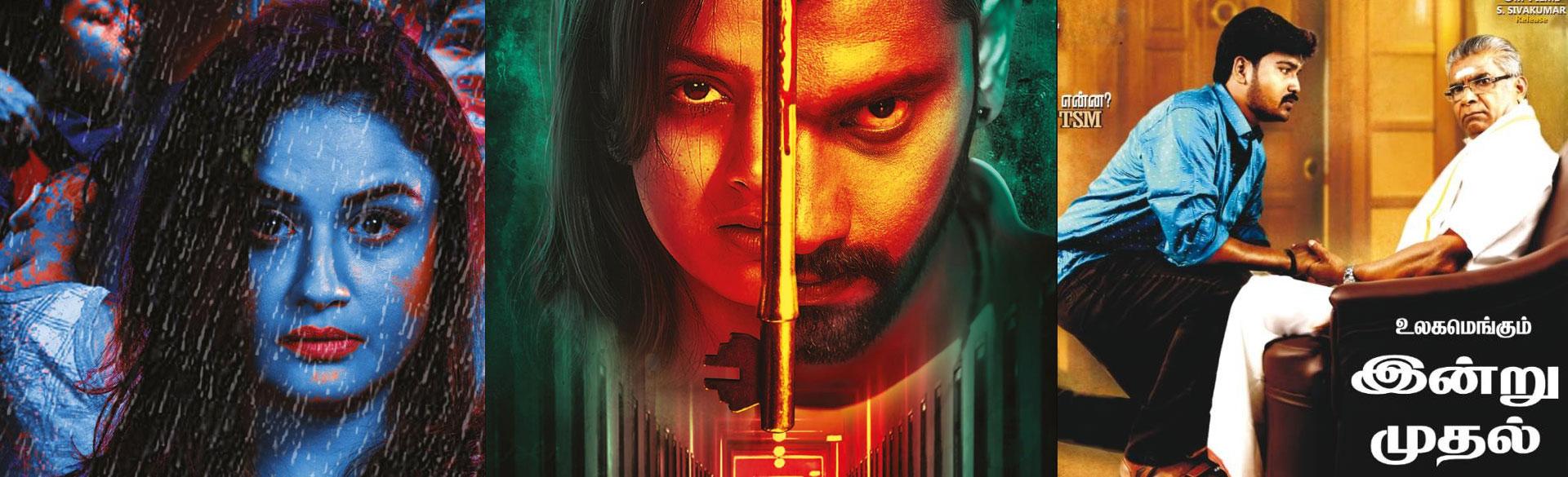 இன்று மே 3, 2019 வெளியாகும் படங்கள்...- Tamil Movies Database